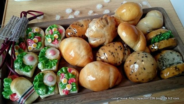 16.11.14パンアクセサリー1