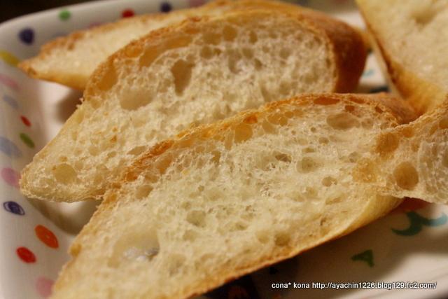 17.01.19フランスパン系9