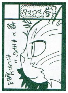 yukomi.png