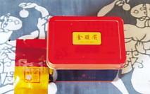 金駿眉中国紅茶