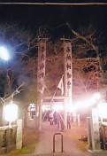 初詣神明神社