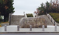 中田島砂丘入口