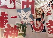 浜松まつり三組町凧赤矢印
