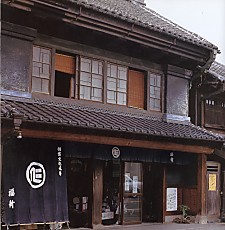 佐原の旧家呉服店