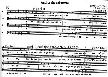 別れの時はマドリガル楽譜