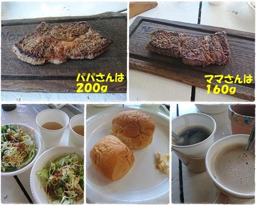 cafe9_20170208003241db4.jpg