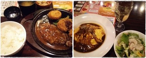 dinner_2016123022141010c.jpg