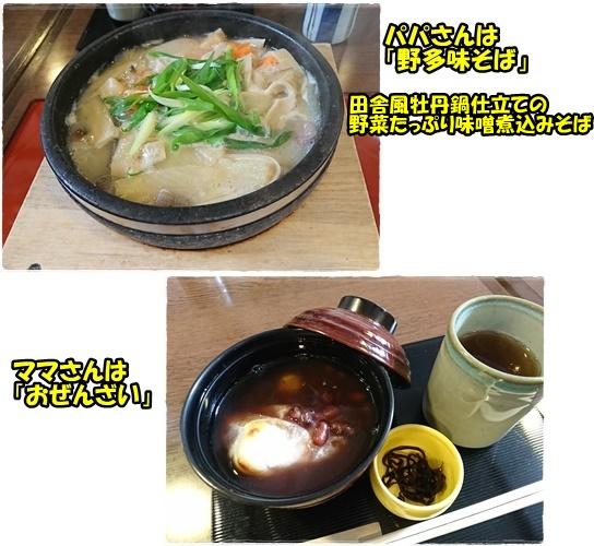 dongurimura14.jpg