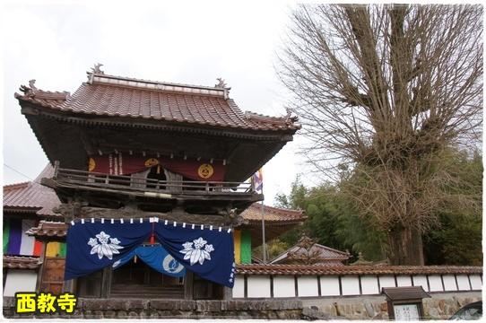 temple_20161128182138a08.jpg