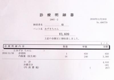 EDE_6455.jpg