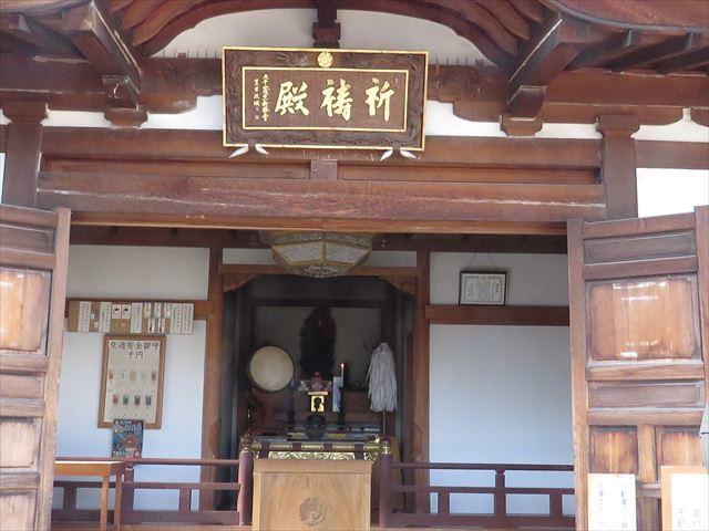 20170104_kawagoehatumoud_26_R.jpg