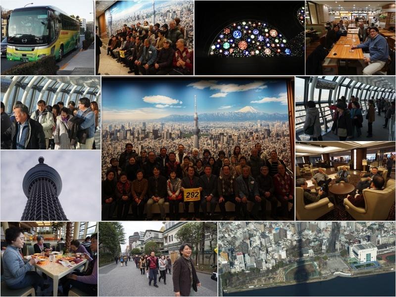 2017-02-05新年会バスツアー