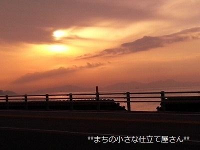 20161113_163028.jpg