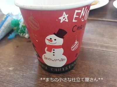 20161201_114301.jpg
