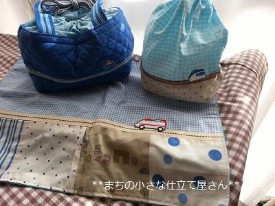 20161225_135841.jpg