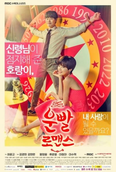 drama10-poster3.jpg