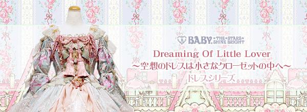 dreaming_of_little_lover.jpg