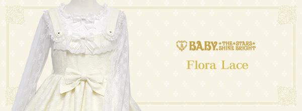 flora_lace.jpg