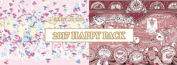 happy_pack.jpg