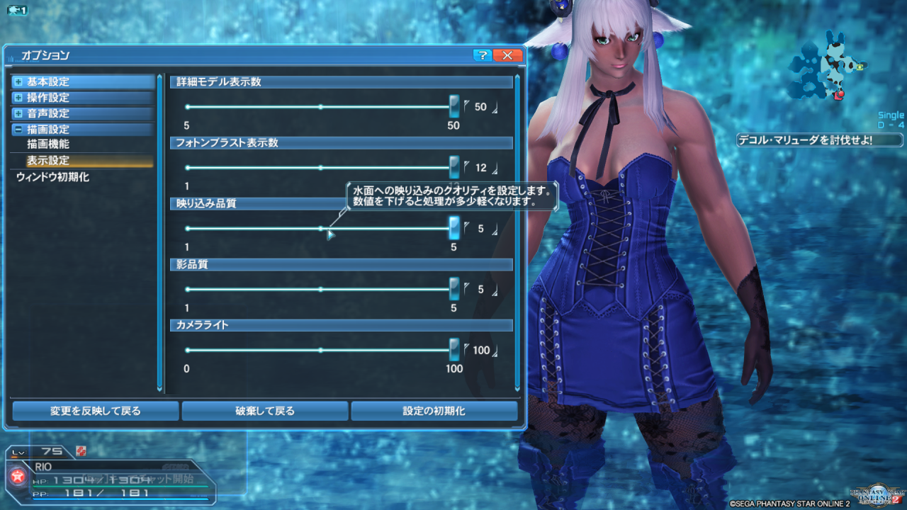 pso20170107_151757_017_convert_20170108110227.png