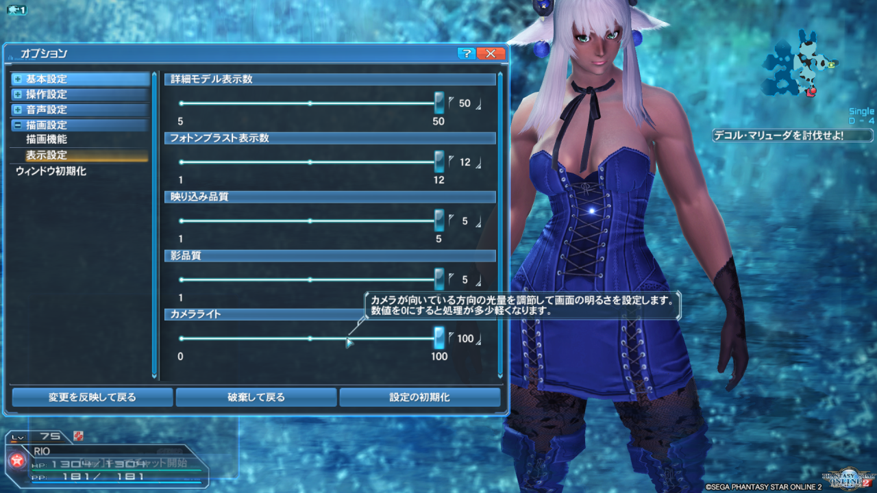 pso20170107_151810_018_convert_20170108110136.png