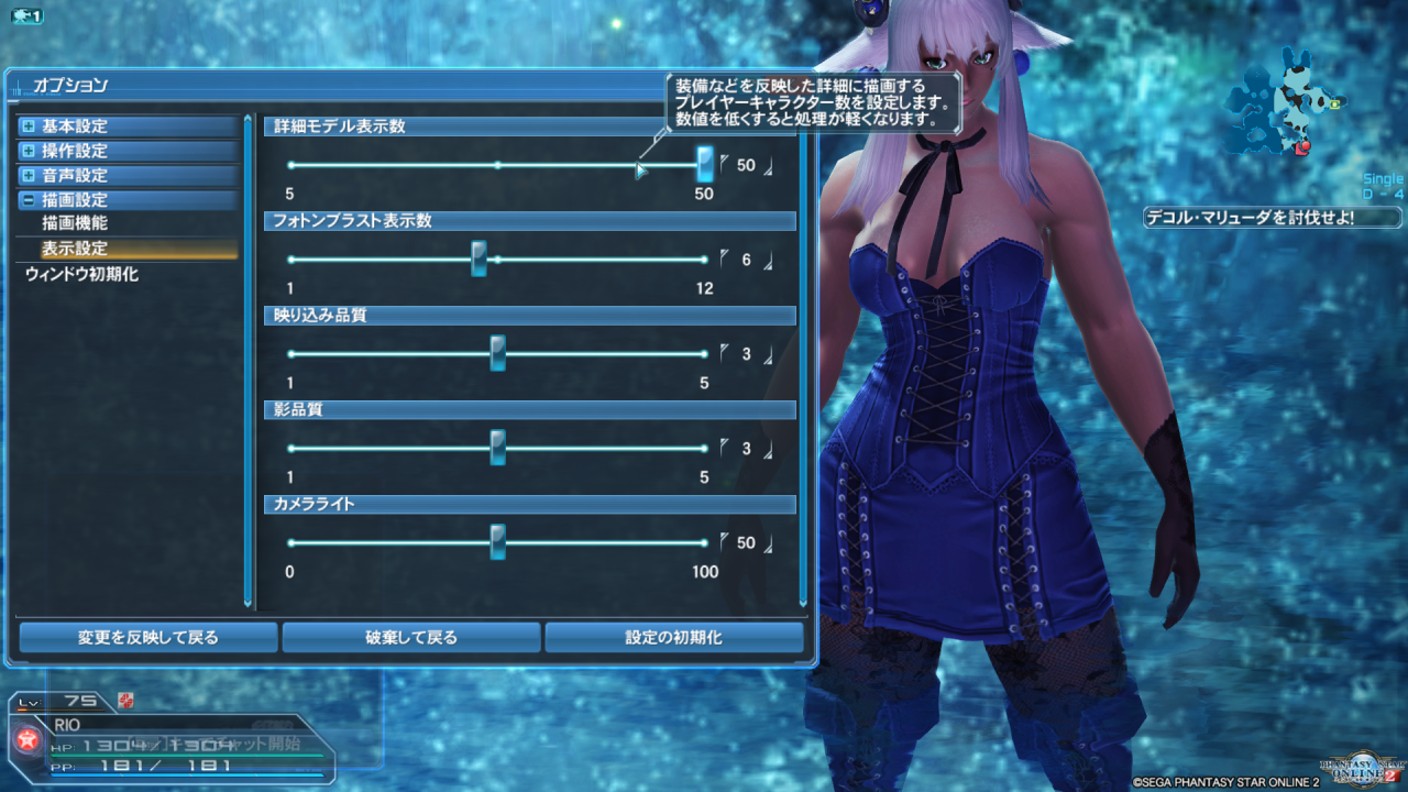 pso20170107_151845_019_convert_20170108110335.png