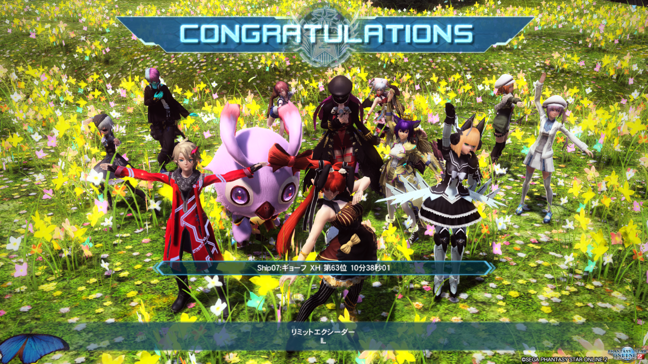 pso20170131_211056_000_convert_20170201010426.png