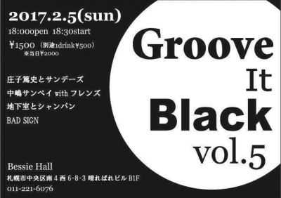 Groove It Black vol.5 本物
