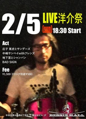 Groove It Black vol.5 偽物
