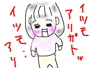 snap_bajiko_201611112319.jpg
