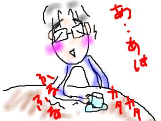 snap_bajiko_2016113163948.jpg