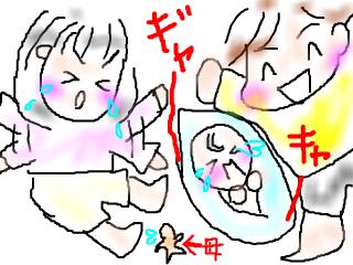 snap_bajiko_2016124145540.jpg