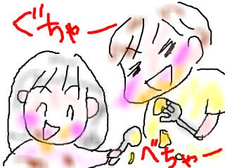 snap_bajiko_20171517379.jpg