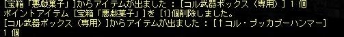TWCI_2016_11_23_22_31_33.jpg