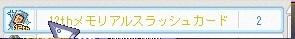 TWCI_2016_12_30_14_44_13.jpg