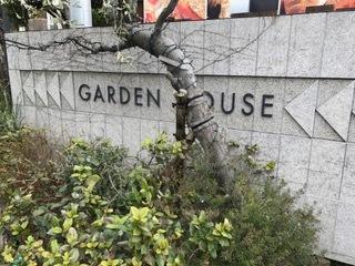ガーデンハウス8