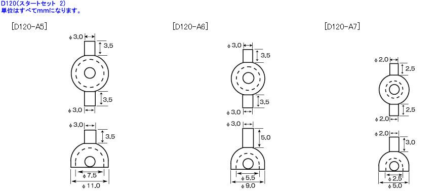 D120R_msg_poliy_startset2_04.jpg