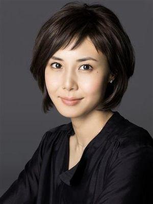 松島奈々子