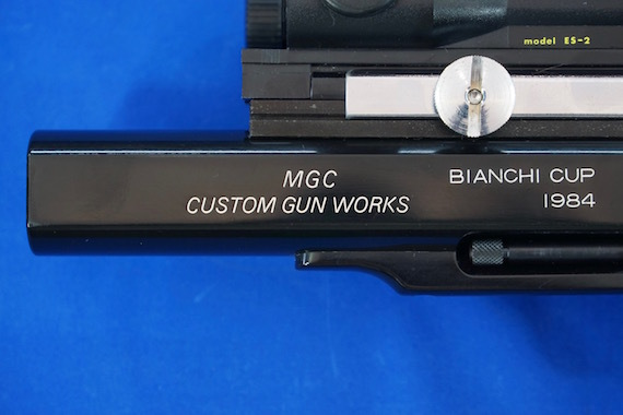 MGC BIANCIC3