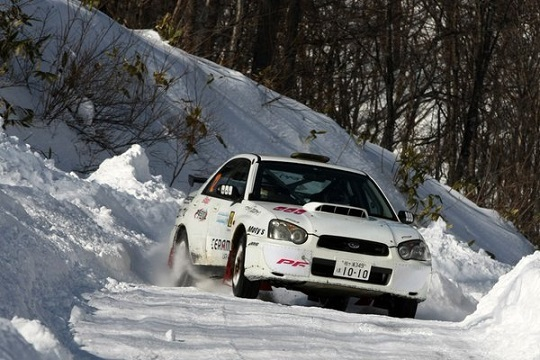 2017 Rally of Tsumagoi
