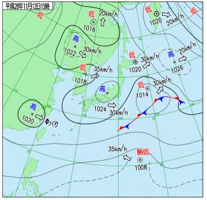 11月12日(日)15時の実況天気図