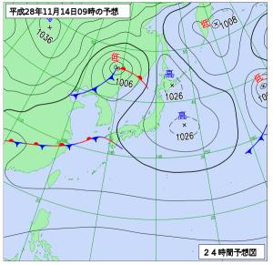 11月14日(月)9時の予想天気図