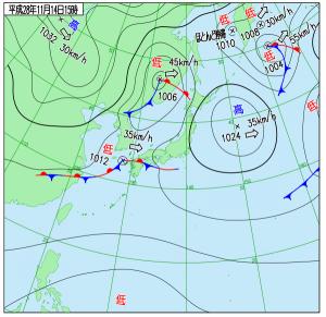 11月14日(月)15時の実況天気図