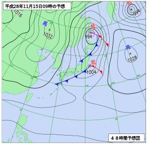 11月15日(火)9時の予想天気図