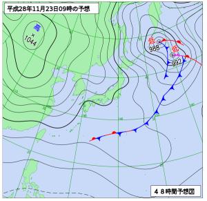 11月23日(水)9時の予想天気図