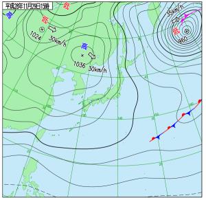 11月29日(火)15時の実況天気図