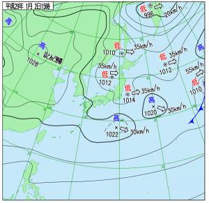 1月2日(月)15時の実況天気図