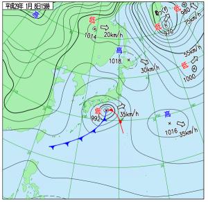 1月8日(日)15時の実況天気図