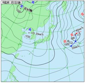 1月17日(火)15時の実況天気図