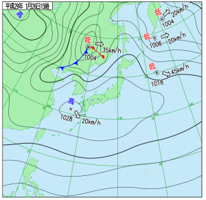 1月26日(木)15時の実況天気図